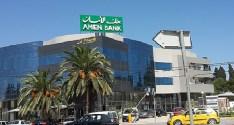 Amen Bank : augmentation des produits d'exploitation bancaire de (+16,5%), mais les charges d'exploitation aussi (+30,4%)