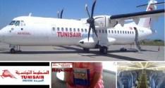 Tunisair Express met en place une grille améliorée pour la saison hivernale pour encourager la clientèle touristique locale