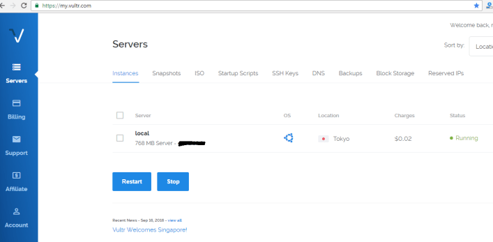 vultr-vps-hosting