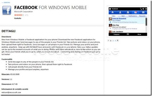 Mobile Marketplace versione web