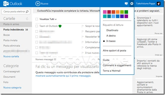 Outlook.com_interfaccia