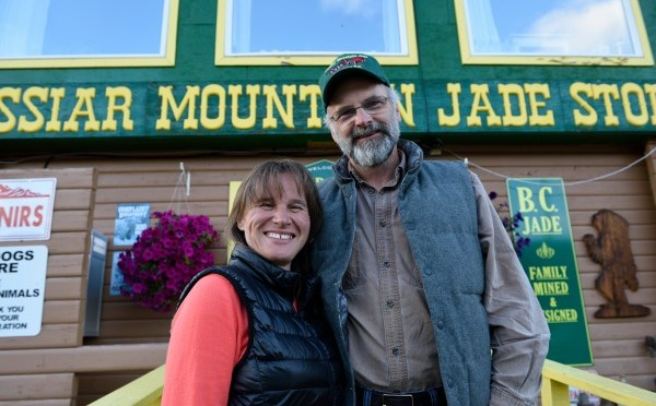 Preview: Jade Fever strikes Discovery