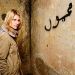HOMELAND (Showtime) (11)