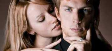 perfume-atraccion-sexual