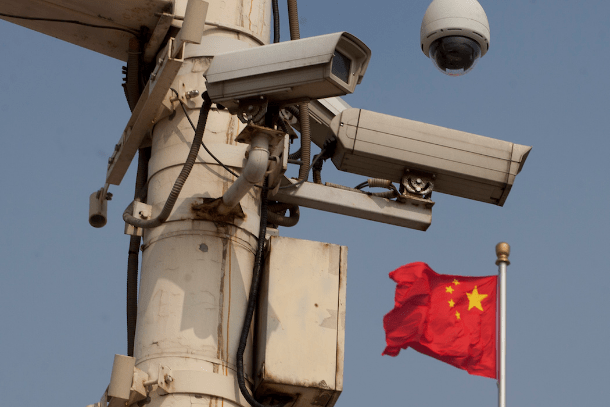 China's surveillance state: Using technology to shape individual behavior