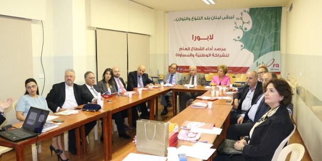 """لقاء تكريمي للرابطة المارونية في """"لابورا""""وتمتين التعاون لخدمة الشباب اللبناني"""