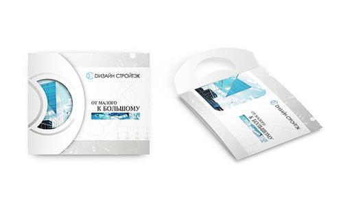 Booklet Designs - Print Package Design 2