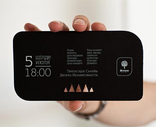 custom-tickets-design-samples-09b