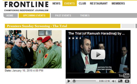 Premiere Sunday Screening – The Trial