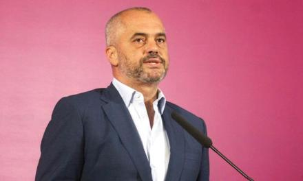 <!--:en-->Albanian Prime Minister, Mr Edi Rama, will lecture in Oxford on 24 February 2014<!--:-->