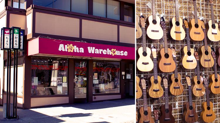 SF Ukulele Aloha Warehouse Wall of Ukes