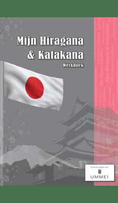 Mijn-Hiragana-&-Katakana-Thumbnail-v4