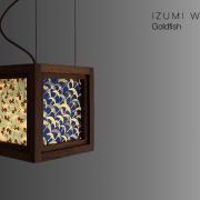 Impression-picture-Izumi-walnut-goldfish-03