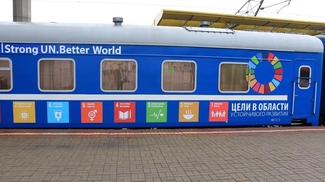 The UN70 Belarus Express