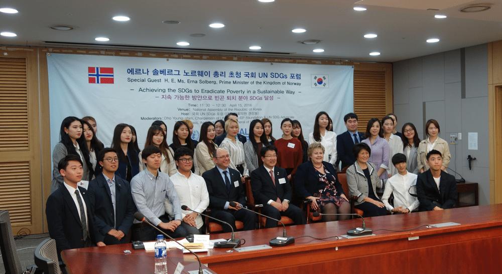 SDG-advocates1