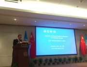 UNSG in China2