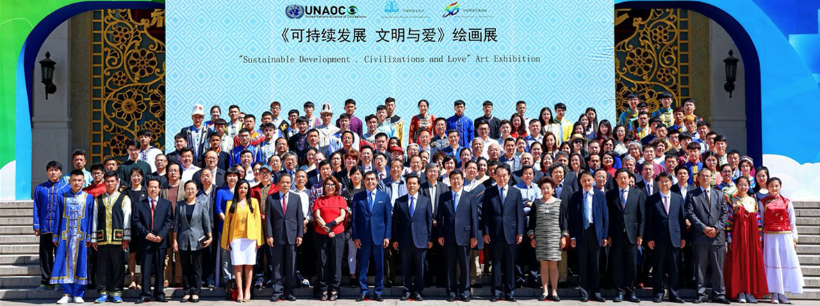 UNAOC celebrates Sustainable Development, Love of Civilizations in an exhibition in Beijing, China