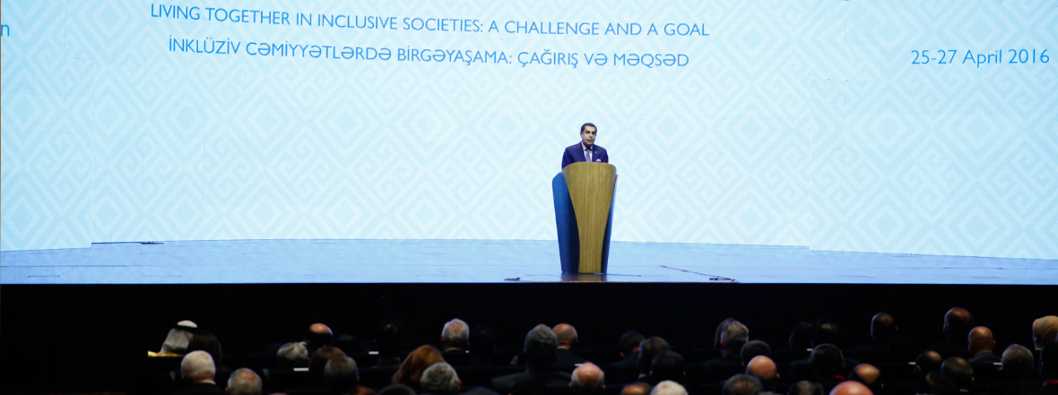 Al-Nasser Remarks at the Opening Ceremony of the 7th UNAOC Global Forum