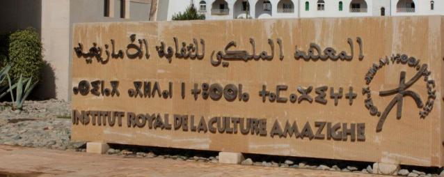 The affirmation of the Amazigh identity as part of Morocco's patrimony