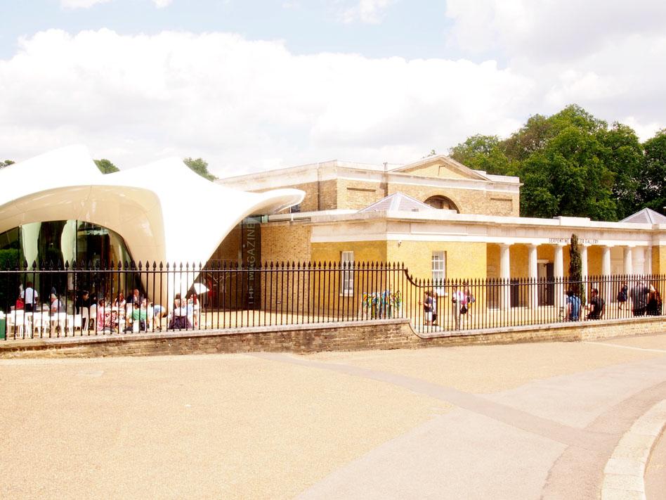 Serpentine Pavilion de 2015 sackler