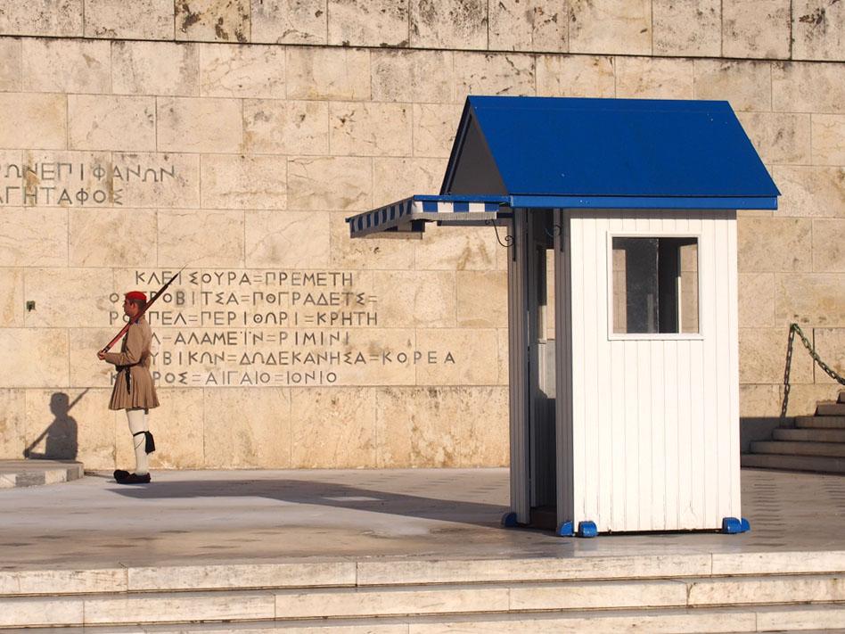 Paseo por el centro de Atenas cambio de guardia