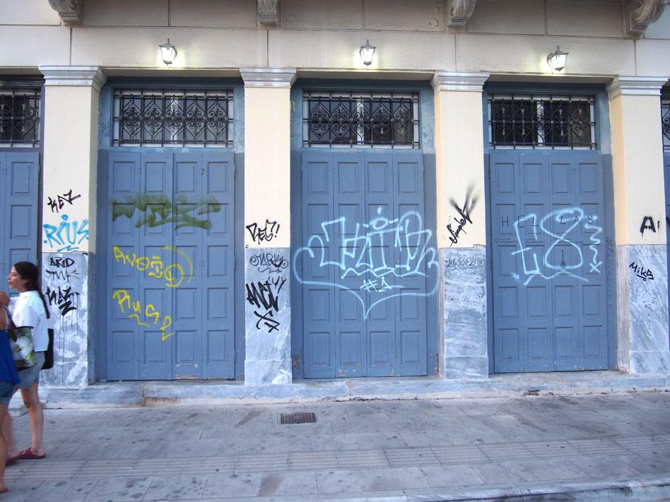 Grecia Atenas puertas