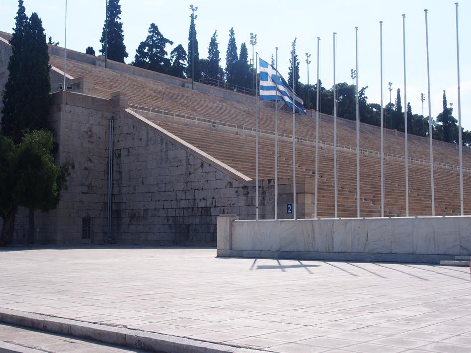 Estadio panatenaico bandera