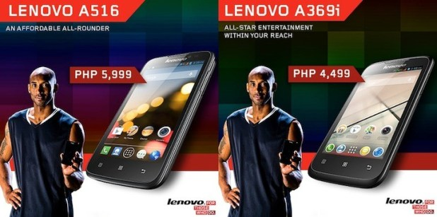 Two new offerings from Lenovo