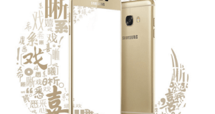 Samsung Galaxy C5 Breaks Cover
