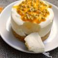 Mousse au yaourt Vanille-Passion