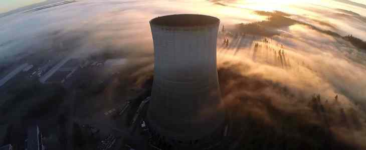 drone-view-satsop-nuclear-reactor