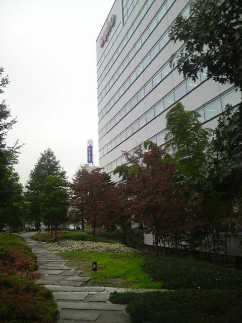 Oficinas de Sanyo en Osaka