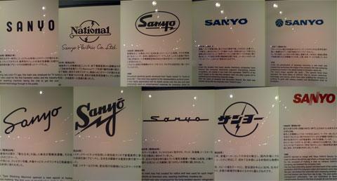 Logos de Sanyo