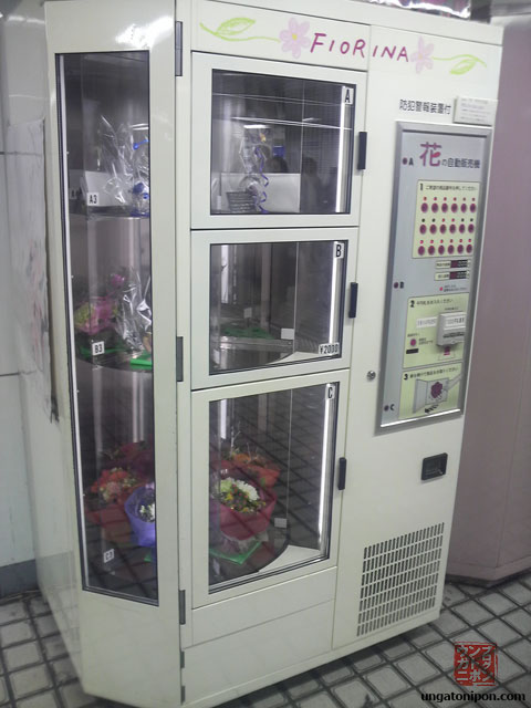 Máquina expendedora de ramos de flores