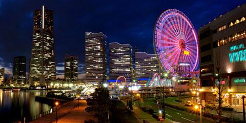 Panorámica de Minato Mirai 21 en Yokohama