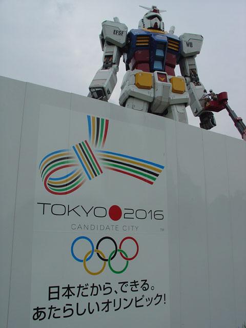 Gundam y las Olimpiadas