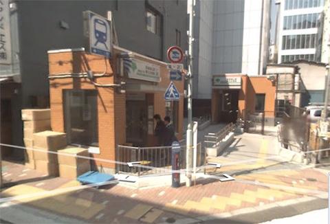 Salida A4 de Bakuroyokoyama