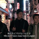 Pinoy Indie Film Being Made in Japan Needs Your Help