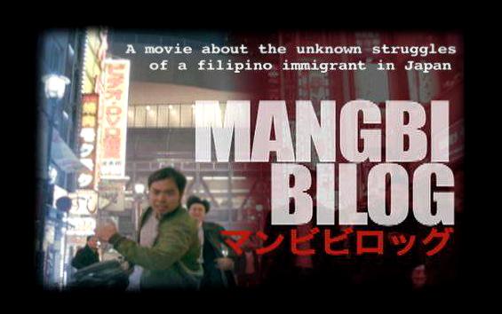 Mangbibilog titlecard2