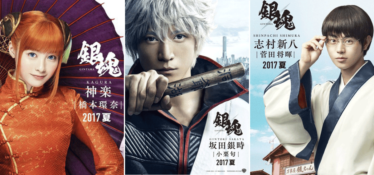 Check out the Live-Action Gintama Cast in Full Costume!