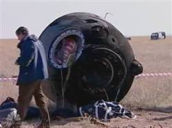 The capsule after making an emergency landing (AP)