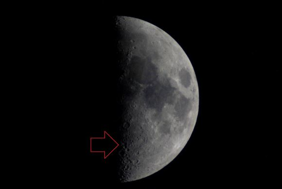 The Lunar X, captured by the author on June 8th, 2011.