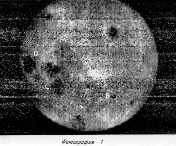 The first photo of the lunar far side taken by the Soviet (Russian) spacecraft Luna 3 on Oct. 7, 1959. The right three-quarters of the disk is the far side. A = Mare Moscoviense, B = Tsiolkovsky Crater with central peak, C = Mare Smythii (on the near side-far side border) and D = Mare Crisium (near side). This is the wide-angle view. Credit: Roscosmos