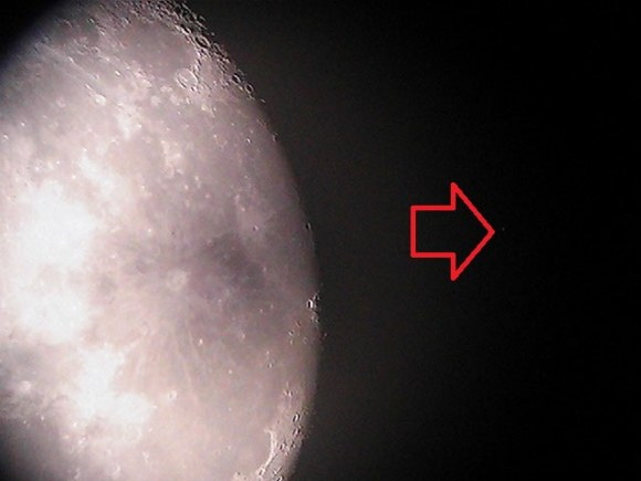 Pi Sagittarii moments before it was occulted by the Moon on August 10th, 2011. (Photo by Author).