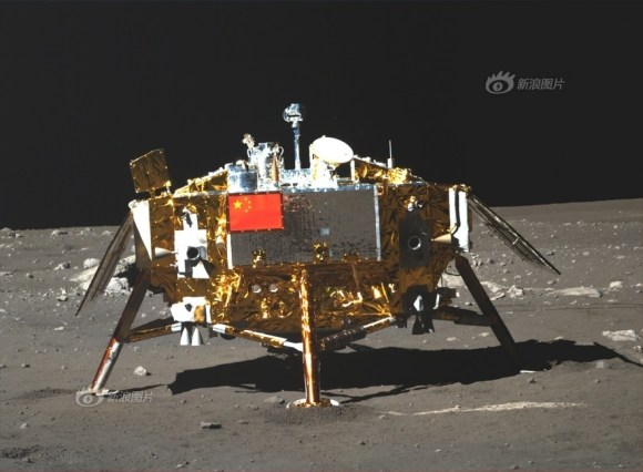 Photo of Chang'e-3 moon lander emblazoned with Chinese national flag taken by the panoramic camera on the Yutu moon rover on Dec. 22, 2013. Credit: CNSA