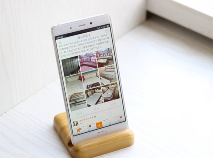 هاتف أكزيمو الجديد