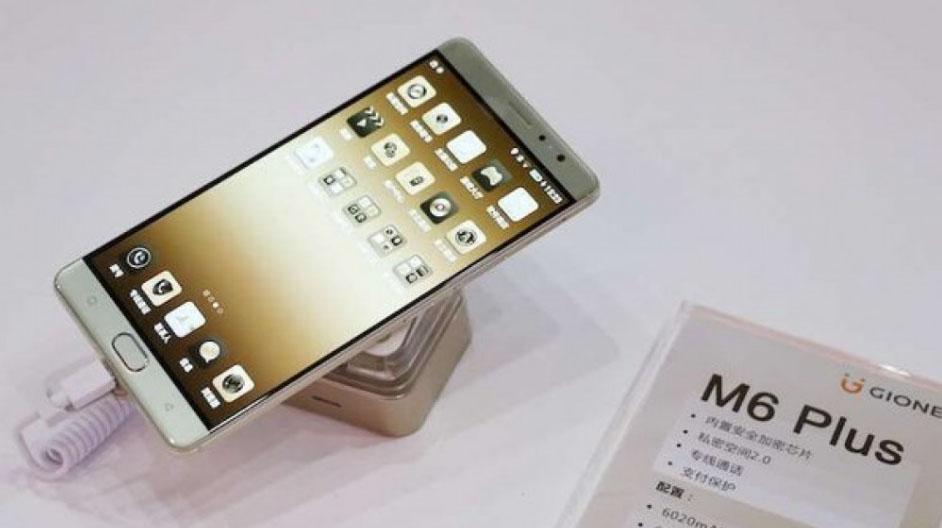 Gionee تكشف هاتفي Plus بأعلى Gionee-M6-plus.jpg?w
