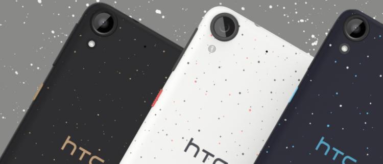 HTC-3- Desire