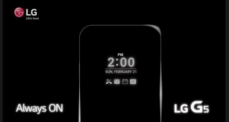 LG-G5-Always-On-display