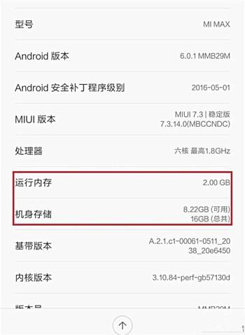 Xiaomi-leak